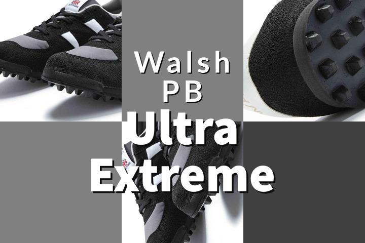 Walsh PB Ultra